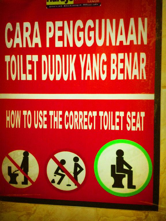 toilet--bali-sanur